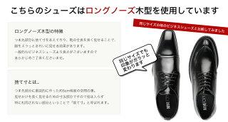 ビジネスシューズメンズビジネスシューズMM/oneエムエムワンMPT153-1ブラック黒ダークブラウンビジネスシューズ紳士靴靴メンズ紳士スーツ結婚式新郎フォーマルロングノーズレースアップシューズストレートチップビジネスシューズ0601楽天カード分割