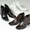 ショートブーツ メンズ ブーツ インヒール シークレットブーツ シークレットシューズ 9.0cmアップ SVEC シュベック IPB200-1-H ブラック 黒 ブラウン 茶 ホワイト 白 ヒールアップ レースアップシューズ ビジネスシューズ カジュアルシューズ 紳士靴 靴 メンズ 2017春夏