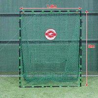 テニス練習用ネット 硬式・ソフトテニスボール対応 2m×1.6m テニスネット ラッピング不可 FBN-2016H フィールドフォースの画像