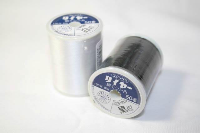 フジックスタイヤー絹ミシン糸 50番手 800m color白黒〜732、QW1(別注色:濃紺)