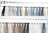 フジックスタイヤー絹地縫糸 9号 100m color白黒〜732、QW1(別注色:濃紺) まつり糸