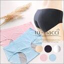 【tu-hacci】サニタリーショーツ/5colorブラック/ホワイト/ピンク/ベージュ/ライトブルー【ショーツ単品】