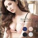 【tu-hacci】リボン付きレースブラ&ショーツセット4colorピンク / ネイビー / ブラック / グリーン