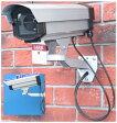 SA-50847 高級ダミーカメラ /屋外防雨仕様 SA-3100D LED数年点滅式