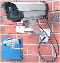 SA-50848 高級ダミーカメラ /屋外防雨仕様 SA-3100D 点滅無しタイプ