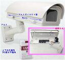 【SA-50629】 防犯カメラ横開きハウジングブラケット付(冷却ファン内蔵タイプ,DC12V)