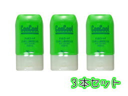 <strong>コンクール</strong> <strong>ジェルコート</strong>F ×3個セット〔規格外郵便1セットまでOK][規格外送料込][<strong>ジェルコート</strong>F〕[<strong>ジェルコート</strong>][ウエルテック][<strong>コンクール</strong>]【ラッキーシール対応】小型宅配便(規格外郵便) = ポスト投函 不在OK