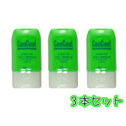 <strong>コンクール</strong> <strong>ジェルコート</strong>F ×3個セット〔規格外郵便1セットまでOK][規格外送料込][<strong>ジェルコート</strong>F〕[<strong>ジェルコート</strong>][ウエルテック][<strong>コンクール</strong>]小型宅配便(規格外郵便) = ポスト投函 不在OK