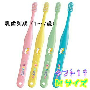 オーラルケア 歯ブラシ