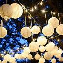 紙のランプシェード/直径30cm/照明/ペーパーランタン/提灯/ちょうちん/行灯/あんどん/アジア/和風