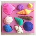 貝がらの抜き型/貝殻/海/夏/宝石/シリコンモールド/製菓、製氷、砂糖菓子、アイシング、チョコレート