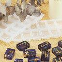 ルーンストーンの抜き型/シリコンモールド/製菓 製氷器 チョコレート レジン型 アクセサリーパーツ等に。/占い