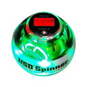nsd 握力 トレーニングボール 筋トレ トレーニング 器具 NSDスピナー グリーン LED発光タイプ(グリーン色) カウンター搭載 手首の運動 NSD Spinner PB-688LC 日本正規代理店商品