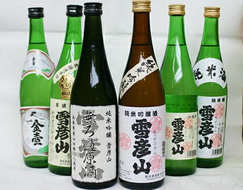 壺坂酒造の中瓶6本まとめ買い