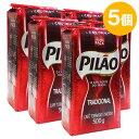 【5個セット】カフェピロン CAFE PILAO 500g×5個 レギュラーコーヒー ブラジル産