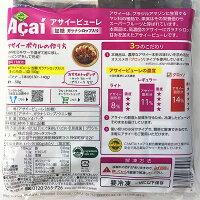 アサイースムージーミックスフルッタスペシャル(100g×4)