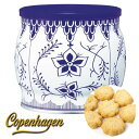 コペンハーゲン ダニッシュミニクッキー