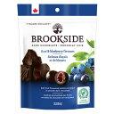 ブルックサイド ダークチョコレート アサイー&ブルーベリー 200g BROOKSIDE CHOCOLATE