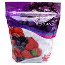 トロピカルマリア 冷凍ミックスベリー 500g (ブルーベリー、ラズベリー、ブラックベリー、ストロベリーいちご) フルーツ 【冷凍便】