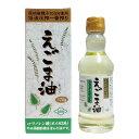 朝日 えごま油 (しそ油) 170g 低温圧搾一番搾り 食べるオイル