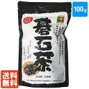 【送料無料】碁石茶 100g 乳酸発酵茶 大豊町碁石茶協同組...