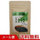 【メール便・送料無料】バジルシード kasa kasa 60g Sweet Basil seed アーユルプラス(AYUR+) ※代引支払不可・日時指定不可JAN:498009..