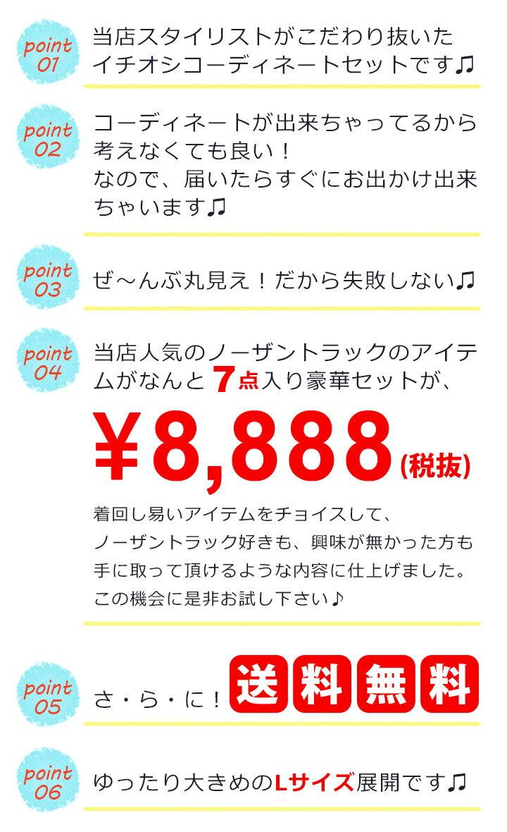 セール 福袋 夏 レディース 2018 春夏 ...の紹介画像2