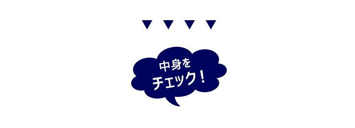 セール 福袋 夏 レディース 2018 春夏 ...の紹介画像3