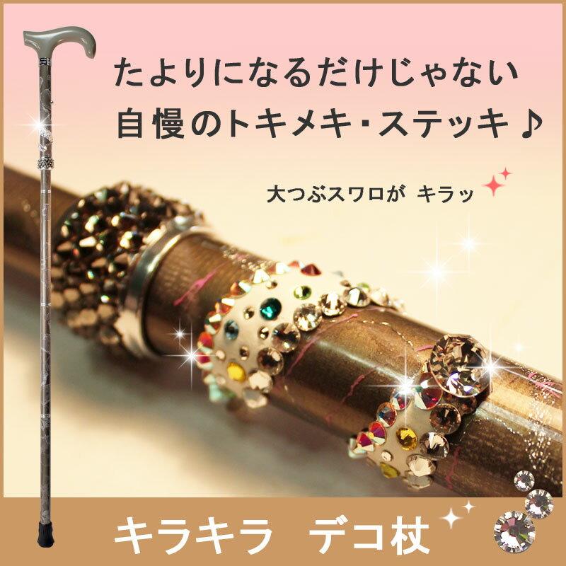 杖 折りたたみ 軽量 送料無料 アルミ製 日本製...の商品画像