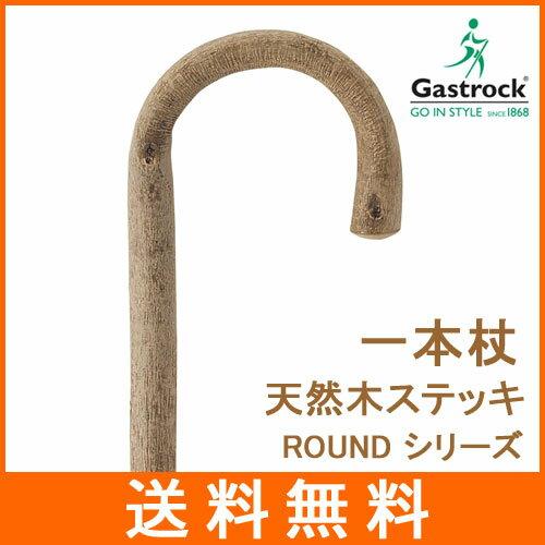 杖 ステッキ 送料無料 木製 ストレート 一本杖...の商品画像