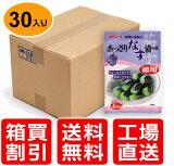 [箱買]Cあっさりなす漬の素 徳用100g 1箱(30入)[][業務用]【RCP】02P01Mar15