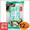 【送料無料】V即席わさび漬の素(野菜200g×4回)×12袋