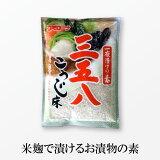 C三五八 600g[塩麹床][塩と麹の漬け床]【RCP】02P01Mar15