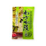 Cわさび漬の素60g(野菜200g×3袋入)【RCP】02P21Feb15