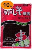 【】C赤しそ 酢漬500g10入【梅干し作り】【02P26Apr14】
