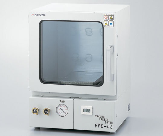 【全国配送可】-真空凍結乾燥器 VFD-03 アズワン 型番VFD-03  JAN4580110236446 aso1-6098-01 -【研究用機器】