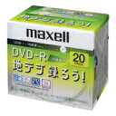 ★ポイント最大16倍★ 5/27-6/1【翌営業日発送】-ato6272-7976録画用DVD−R CPRM対応 20枚 IJP対応62727976日立マクセル...