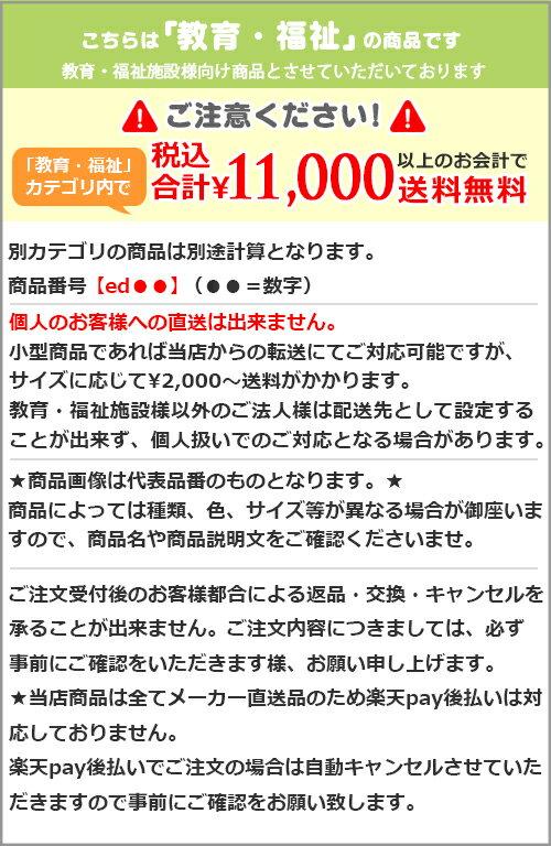 ★ポイント最大14倍★★【法人様限定商品】-e...の紹介画像2