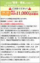 【法人様限定商品】-ed 805070 レーザープリンター用トナーカートリッジ【モノクロ】HL-5240.5250DN.5270DTN-37...