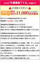 ショッピングミシン インタイム マットレスセミシングル カルムコア パラマウントベッド 品番 RM-E531 C3004