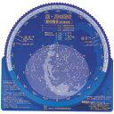 【法人様限定商品】-ed145151星座板 メーカー名 大和科学教材研究所-【教育・福祉】