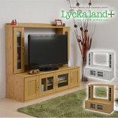 【送料無料】-Lycka land 壁面収納テレビ台 ロータイプ130cm幅(jkpfll-0021)-【ホーム家具】(北海道・離島配送不可・代引不可)