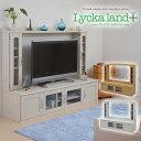 【送料無料】-Lycka land 壁面収納テレビ台 ロータイプ160cm幅(jkpfll-0022)-【ホーム家具】(北海道・離島配送不可・代引不可)