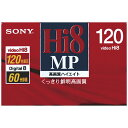sony mp3 通販