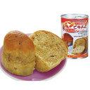 ★ポイント最大15倍★【全国配送可】-缶入りパン パンですよ! 24缶セット / コーヒーナッツ味 ...