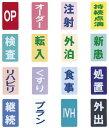 7/4-11★P最大24倍★-オーダーシグナル KD-110(20マイイリ) 品番 my21-6340-0003 1入り-