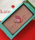 ケイトスペード 8aru2724 Kate spade アイフォンケース 7plus/8plus 手帳型 フラミンゴ アップリケ フォリオ - 8plus/7plus iphone cases レザー 代引き不可 SALE【あす楽対応】