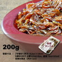 200 g of river shrimps