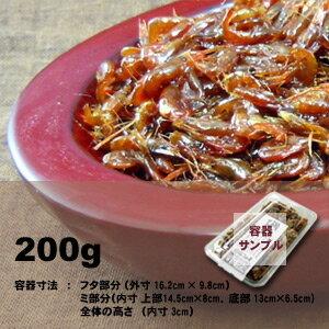 River prawns 200 g