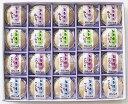 ★★★[金沢・佃の佃煮] 器茶漬け 20個入  【贈答】【楽ギフ_包装】【楽ギフ_のし】【楽ギフ_のし宛書】★★★